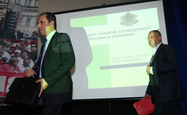Орешарски: Запазване на валутния борд и рестарт на