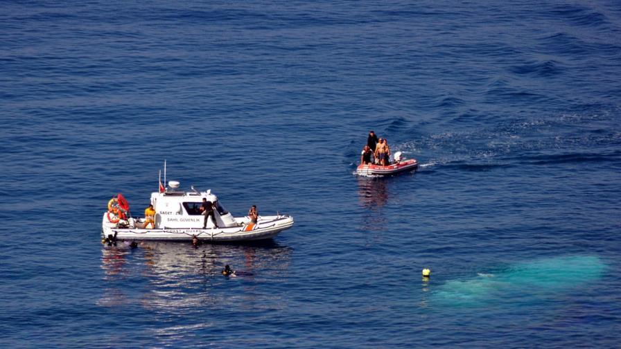 Лодка с около 30 нелегални имигранти потъна край Турция