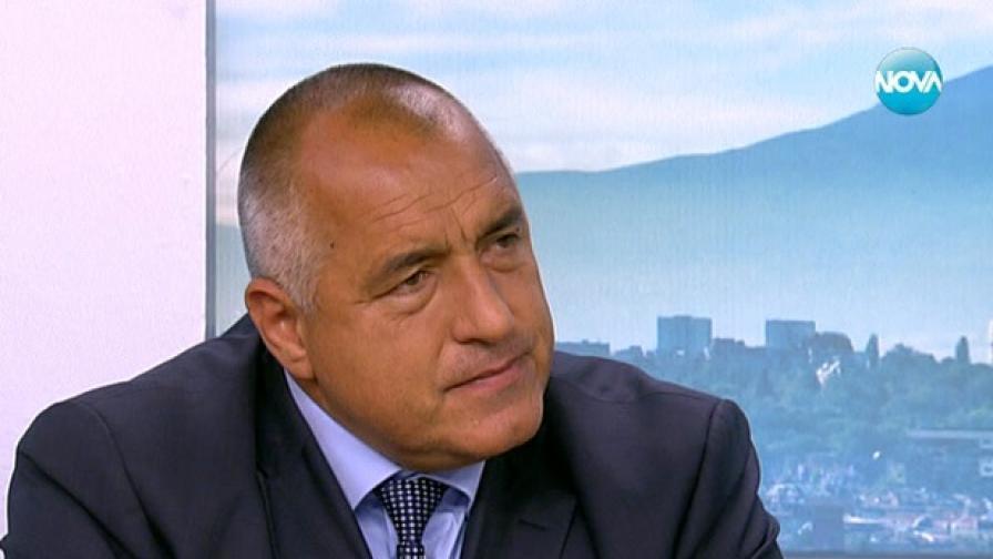 Бойко Борисов: Демократично е да си подадат оставката