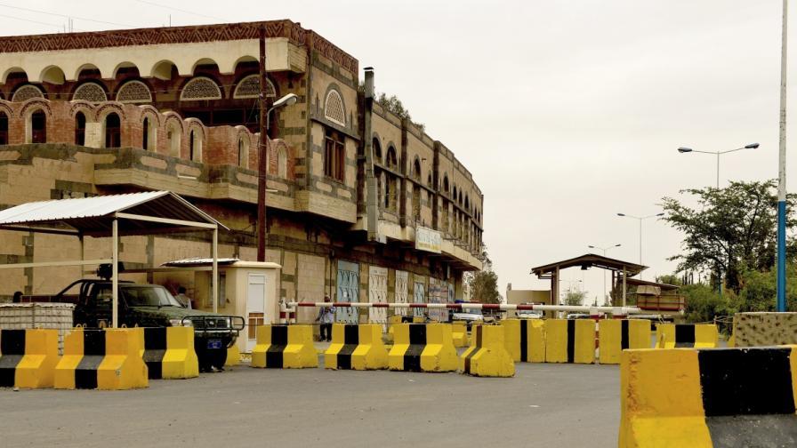 Достъпът до посолството на САЩ в Йемен е силно ограничен