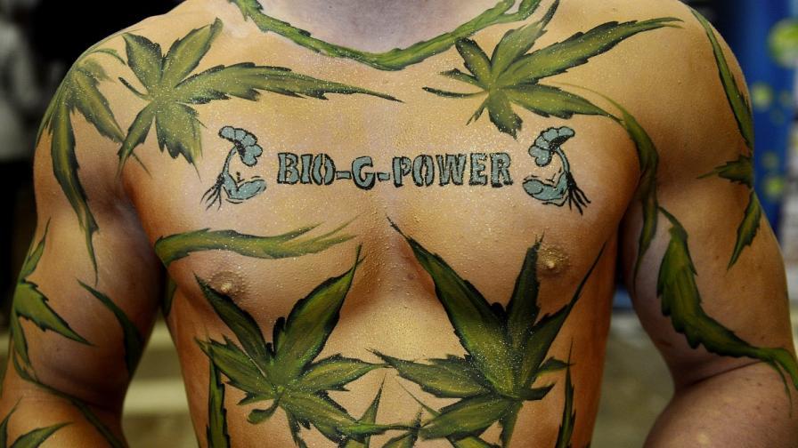 С аромат на марихуана