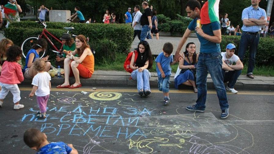 ДАЗД за участието на деца на протестите