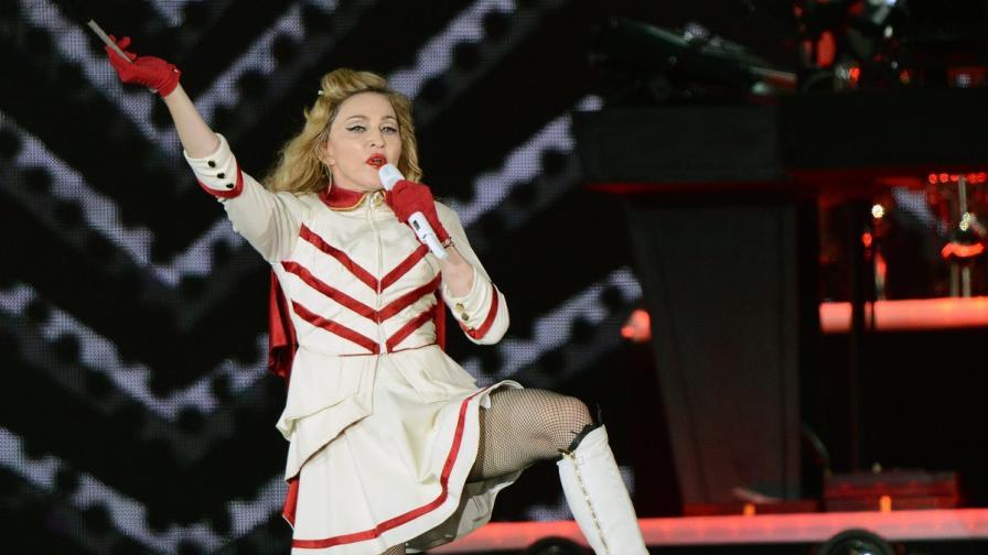 Честит рожден ден, Мадона!