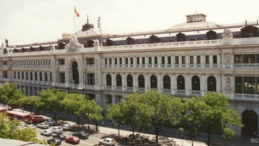 Испанските банки имат лоши дългове от 176,42 млрд. евро