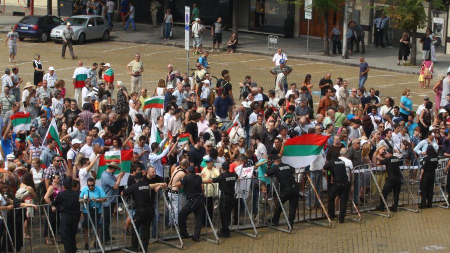 """Ден 67: """"България каза: Орешарски, върви си"""""""