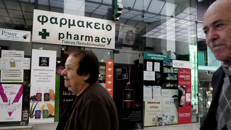 Гърция: Грандиозни измами със здравната каса