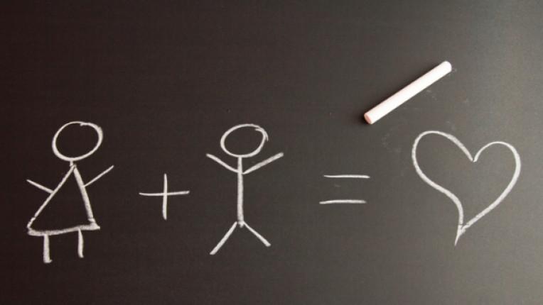 учител свобода мъдрост неудобство връзка опит близост очакване обич