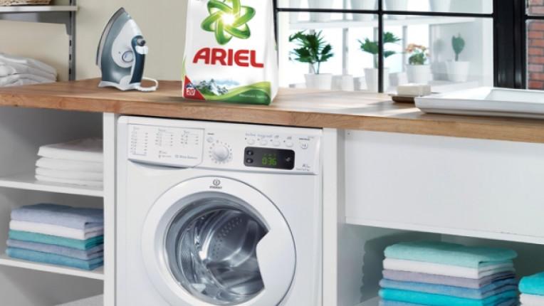 Ariel Indesit свободно време игра перилен препарат почивка график
