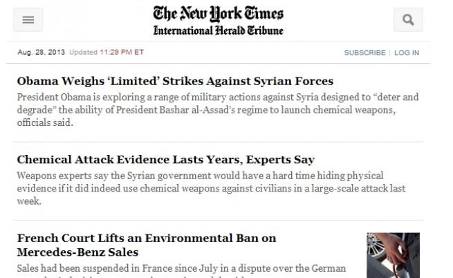 Сирийци хакнаха сайта на