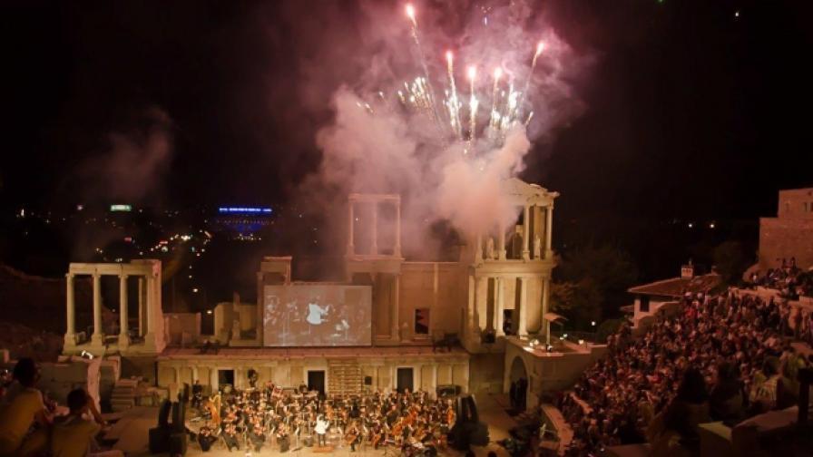 Фортисимо Фест 2013 - отново музика под звездите