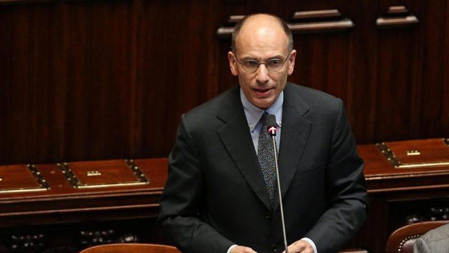 Премахват данъка върху недвижимата собственост в Италия