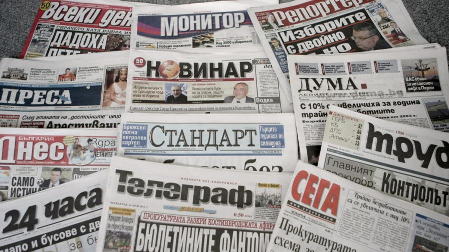 """""""Сега"""": 2,2 млн. лв. за ограничаване на самоубийствата"""