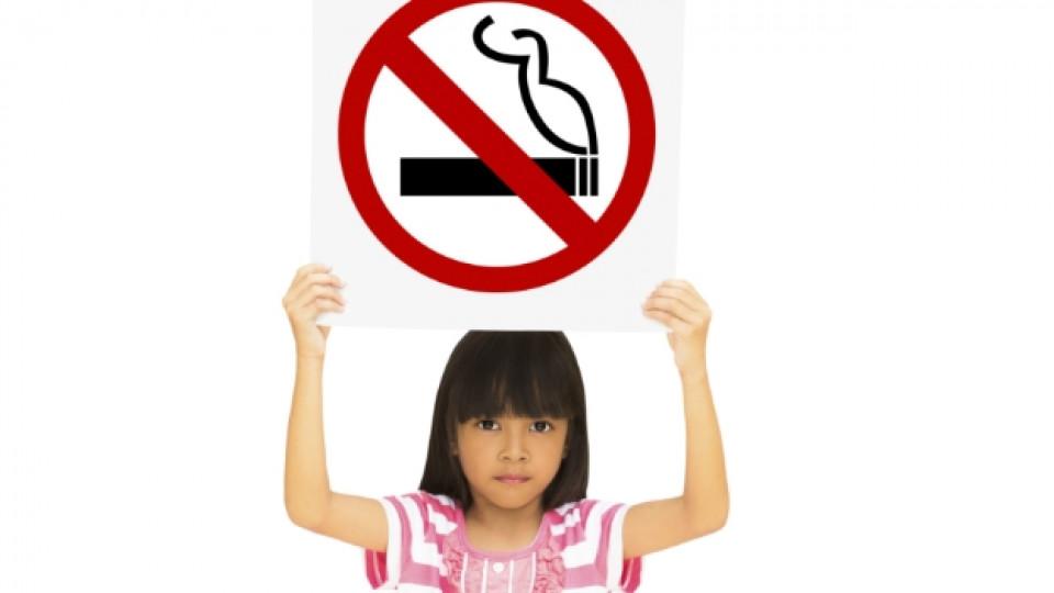 Нищо не може да уплаши пушачите