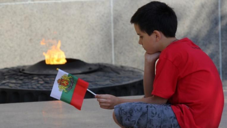 Съединението Източна Румелия тържествен честване празник годишнина