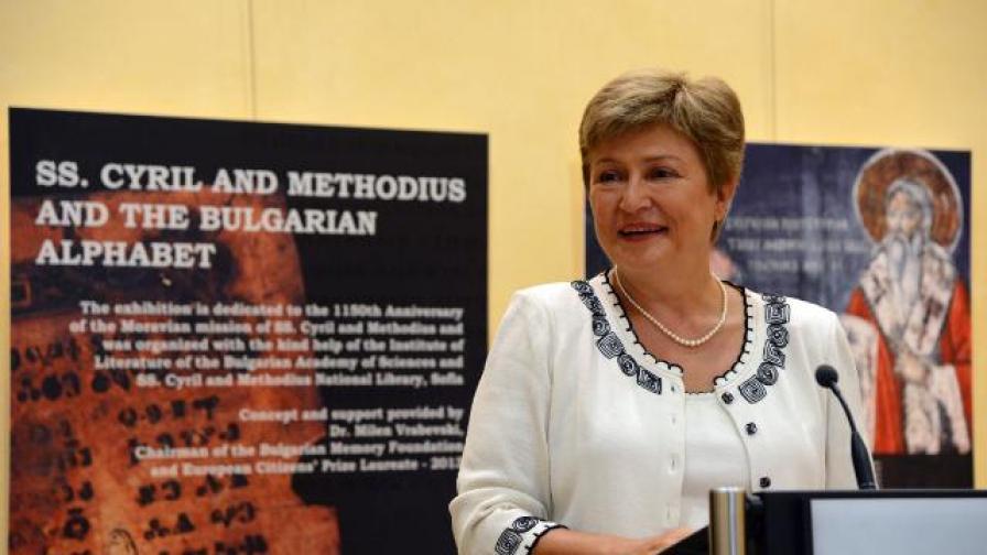 Изложба, посветена на кирилицата, беше открита в ЕК