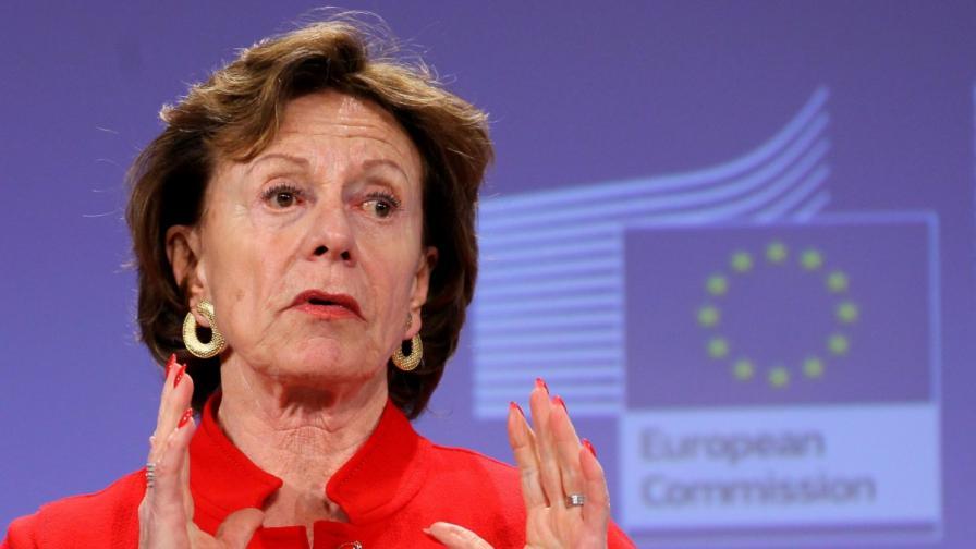 ЕК иска безплатен роуминг в ЕС от средата на 2014 г.