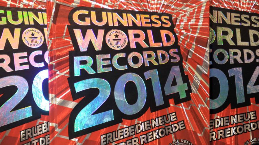 Рекордите на Гинес за 2014 г. са още по-изумителни