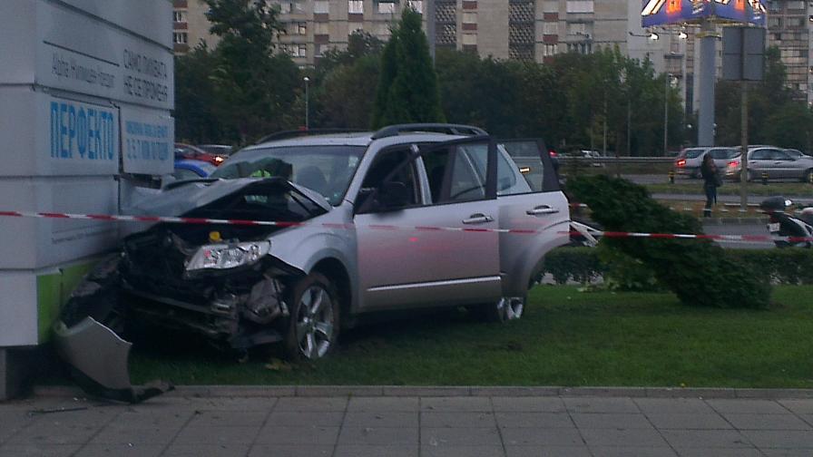 Петима ранени в нова катастрофа пред мола на Цариградско