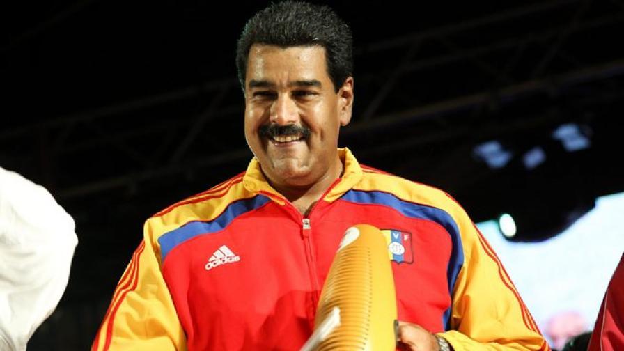 Мадуро падна от велосипед