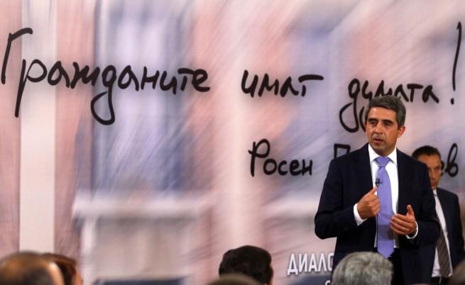 Плевнелиев: Да говорим открито за проблемите