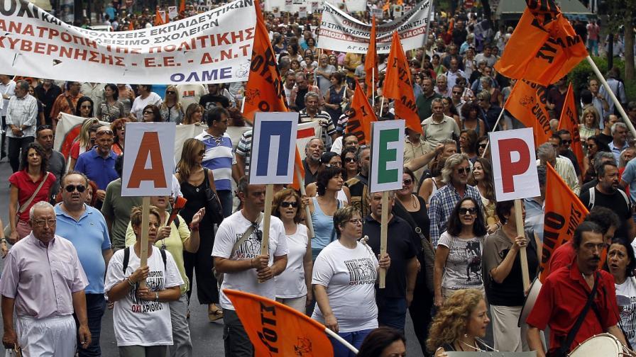 48-часова стачка на публичния сектор в Гърция