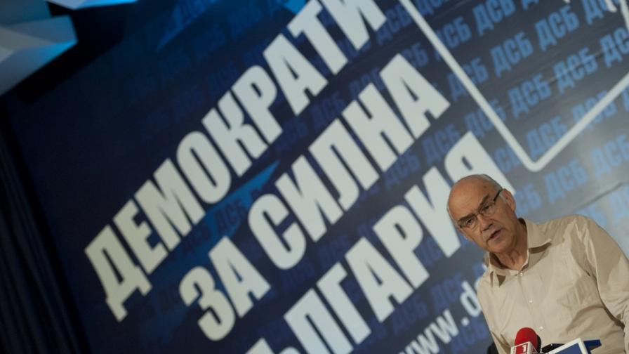 """И ДСБ обвини кабинета, че бездейства по делото """"Белене"""""""