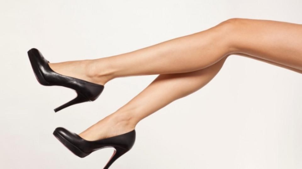 Крака за милиони