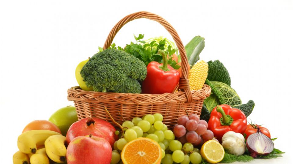 Колко плодове и зеленчуци са ви нужни ежедневно