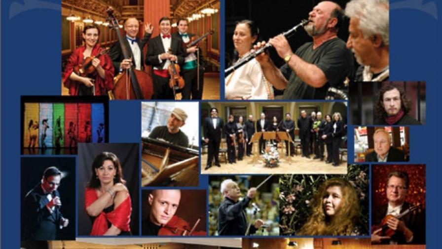 Отново големи музиканти на фест в Пловдив