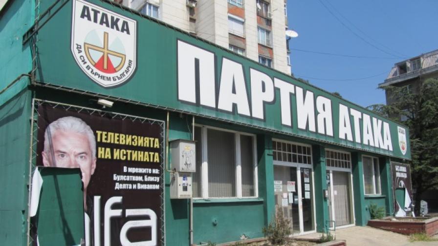 """""""Атака"""" с нови обвинения към нападнатия във Варна полицай"""