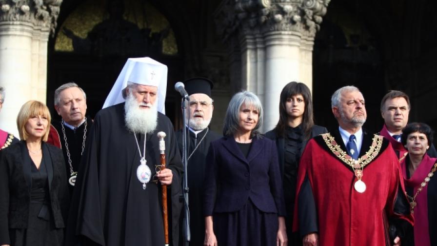 Преподаватели и студенти бяха поздравени от Българския патриарх Неофит и вицепрезидента Маргарита Попова