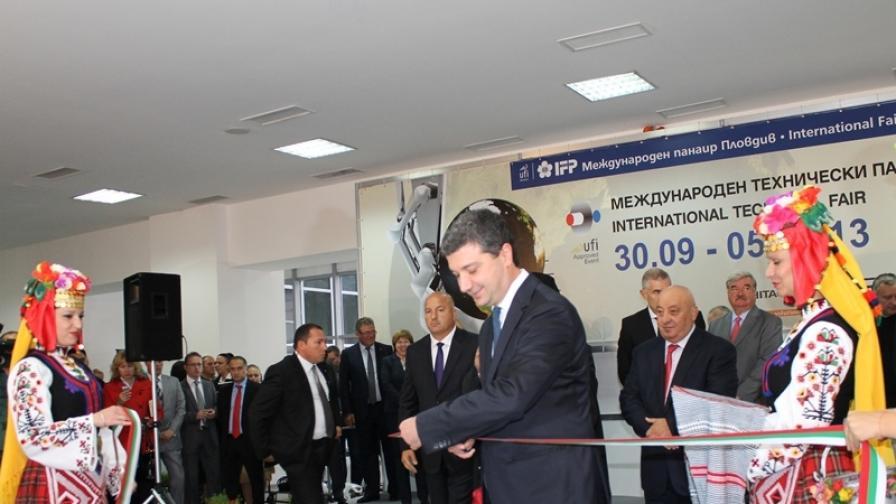 Министърът на икономиката Драгомир Стойнев открива Пловдивския панаир