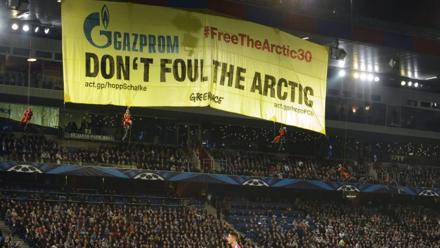 """Активисти на """"Грийнпийс"""" прекъснаха мач от Шампионската лига"""