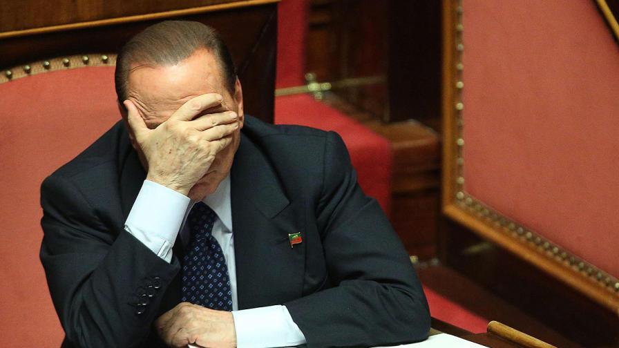 Капитулацията на Берлускони - взривяването на система, достойна за Цезар