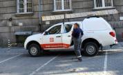Еврохолд оспори забраната на сделката за ЧЕЗ