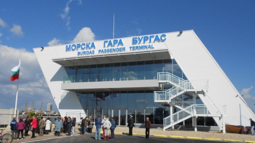 Новата морска гара в Бургас