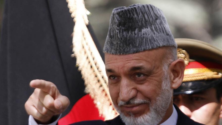 Карзай: НАТО причини много страдания в Афганистан, а не помогна