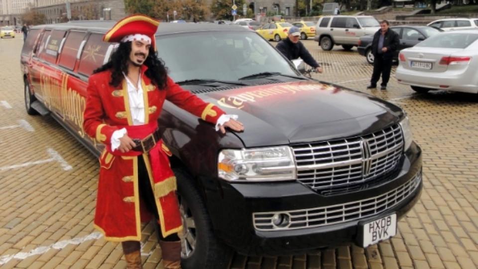 Корабът на Captain Morgan акостира в София