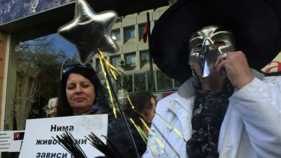 Протести пред централата на БСП за пушенето на закрито