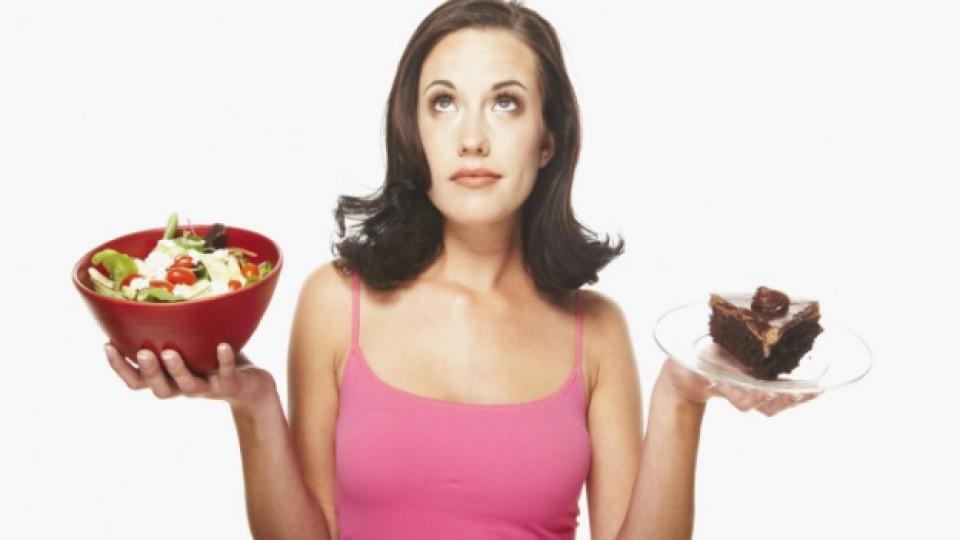 Забравете за калориите по време на диета