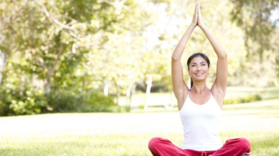 3 йога упражнения за увеличаване на ръста