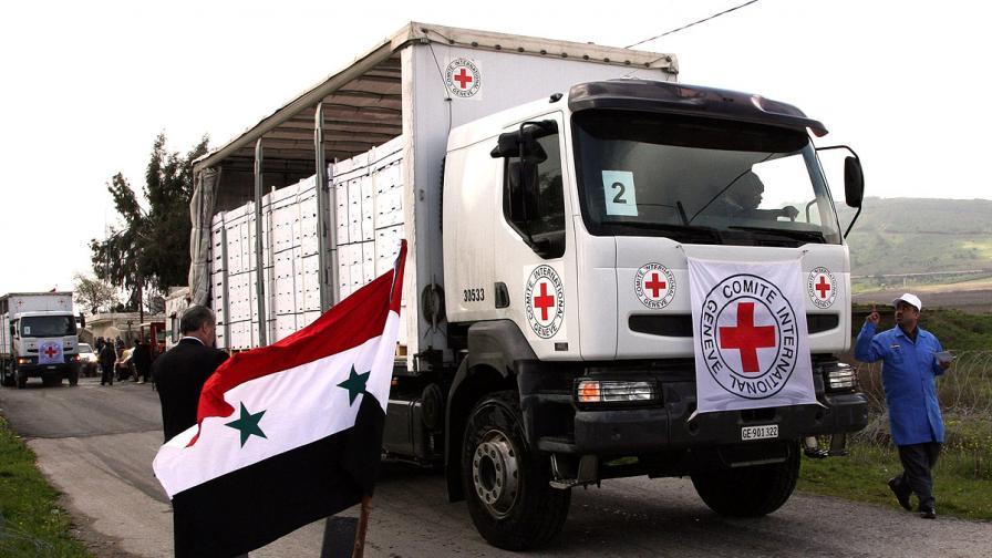 Отвлякоха служители на Червения кръст в Сирия