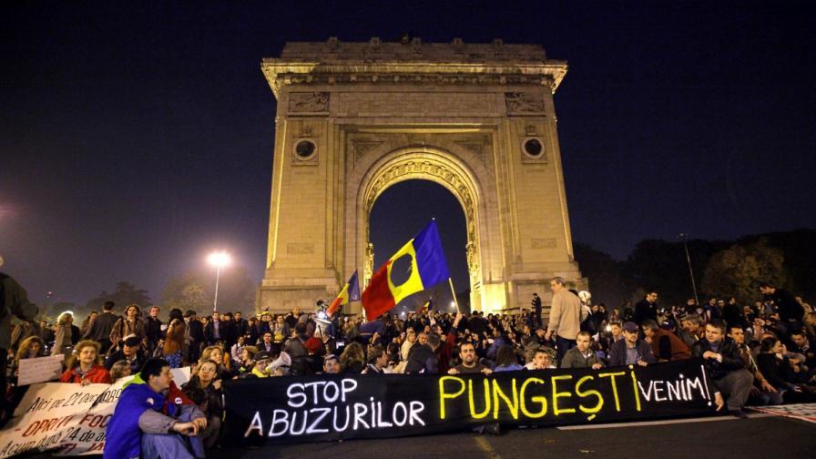 Румъния: Залогът на шистовия газ е, че Русия ще губи $ 1 млрд. от износ в страната