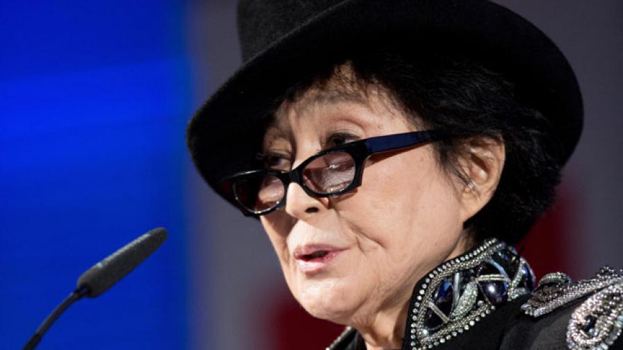 Йоко Оно: Да оставим на бъдещите поколения един мирен свят!