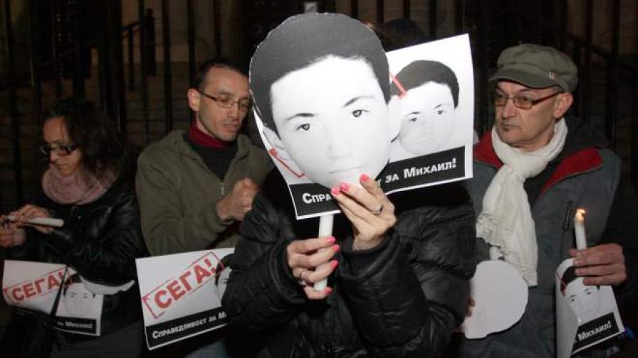 Един от протестите - пред Съдебната палата, на който граждани искат справедлива присъза за смъртта на Михаил Стоянов
