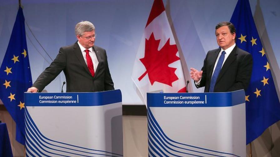ЕС и Канада сключиха споразумение за свободна търговия
