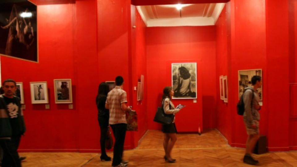 Така изглеждаше Националната художествена галерия в София по време на Европейската нощ на музеите през 2010 г.