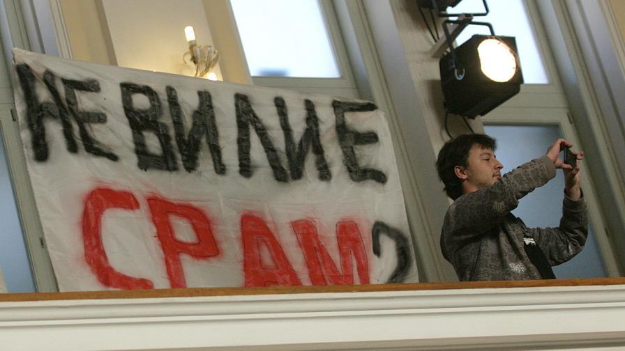 Парламент студенти
