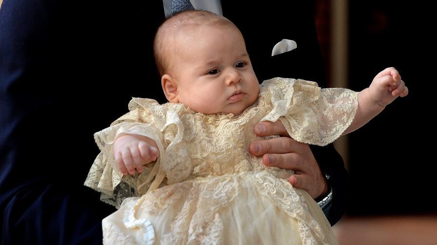 Кръщенето на малкия принц Джордж