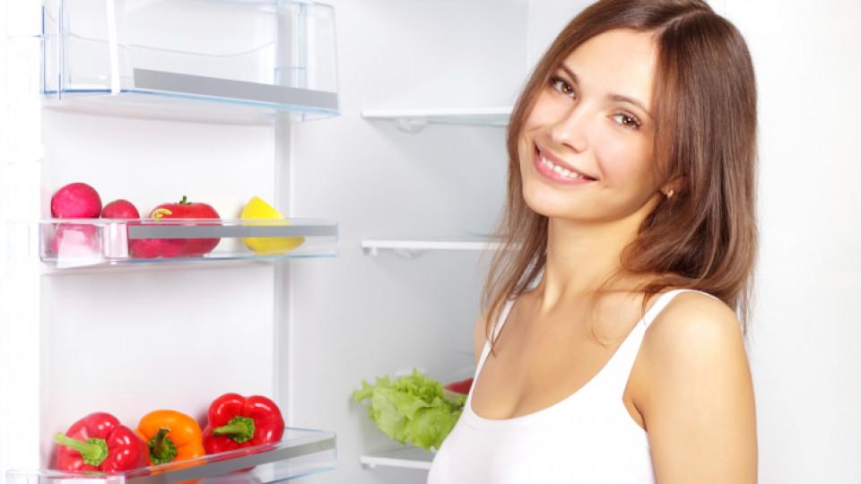 Безопасна храна или изкуството да поддържаш хладилник